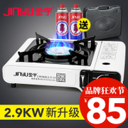 Kim outdoor portable card magnetic cassette stove gas stove, barbecue Hot pot barbeque stove