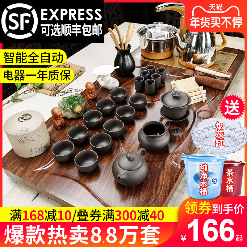Fully automatic tea set group home living room tea plate solid wood kung fu teacourse kettle office will guest tea