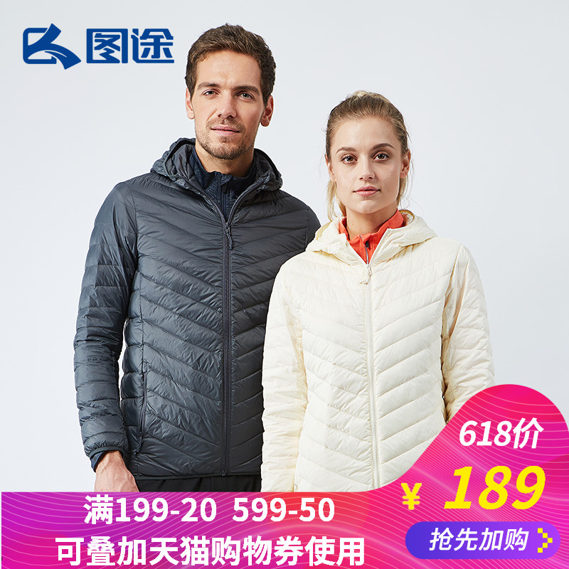 Tutu Outdoor Lovers'Ultra-light Down Garment, Men's Lightweight Cap, Warm and Cold-proof Standing Collar Coat, Women's New Autumn and Winter Products