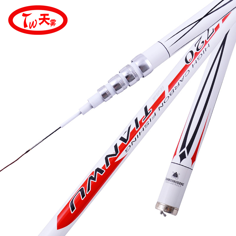 Tianwu Fish Rod Handcuffs Fishing Rod Super Hard 28 Adjusted Carbon Ultra Light Snapper 7.2 Positioning Rod Four Positioning