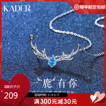 A deer Road has you sterling silver necklace female collarbone chain 520 Valentines Day gift to send girlfriend inlaid Swarovski zirconium
