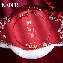 Kader & Palace Museums new IP co-branded bracelet for womens summer sterling silver heat-sensitive and color changing red rope