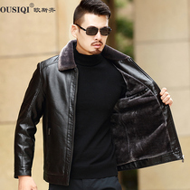 Father leather jacket men plus velvet thick middle-aged leather jacket middle-aged fur one winter 40-50 years old