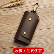 Manual Key Pack Men Mad Horse and Cow Leather Multi-functional Vehicle Key Pack Large Capacity Leather Retro Literature and Art Waist Hanging