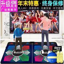 Télécharger jeu ordinateur interface tapis roulant maison de danse machine double minceur électronique divertissement nouveau jeu vidéo à la maison