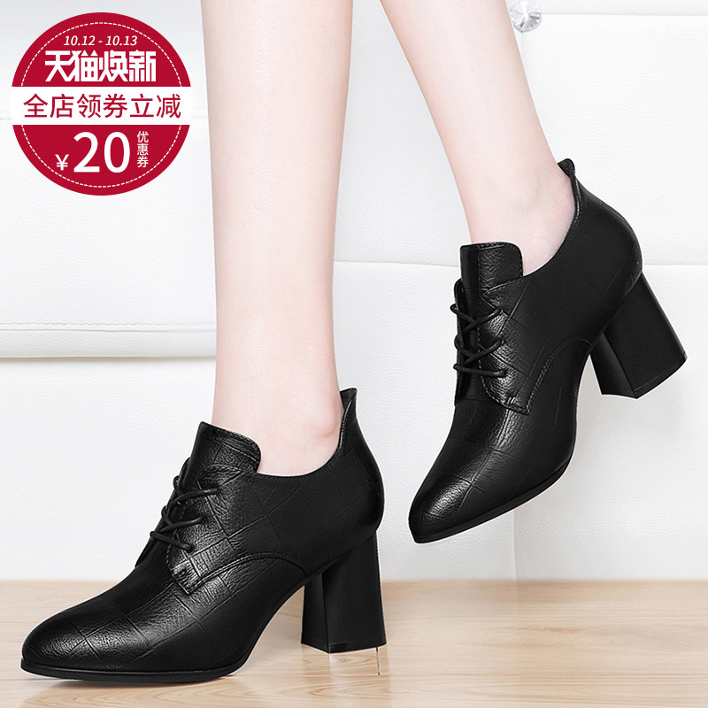 Black Leather Shoes Female 2019 New Summer Style Korean Version Fashion Baitao Point Medium-heeled Single Shoes Thick-heeled High-heeled Shoes in Autumn