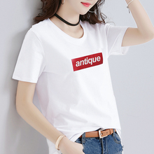 INS Early Spring Clothes White Cotton T-shirt Short Sleeve Summer Dress