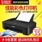 Canon IP2880S color inkjet printer household mini photo black and white photos A4 Office
