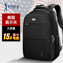 Golf shoulder bag, male simplified computer travel bag, high school student bag, large capacity leisure business Canvas Backpack
