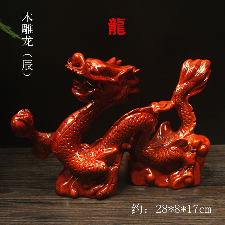 Wood carving 12 zodiac dragons ornament mahogany handicraft wooden household geomantic omen solid wood carving auspicious animals