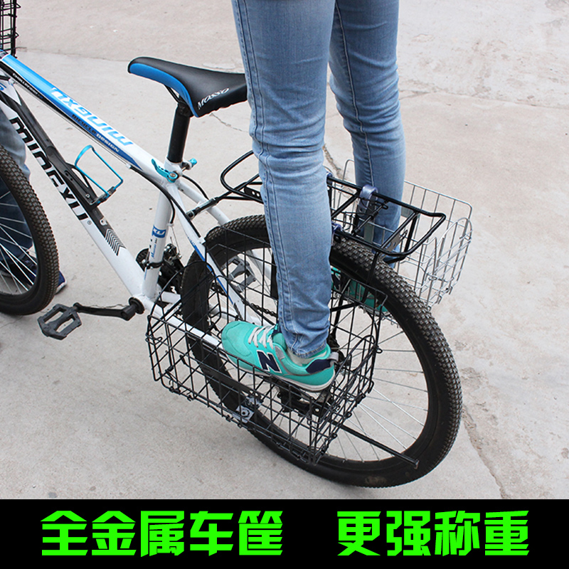 Bicycle Basket Front Basket Coarsening Front Basket Hanging Basket Mountain Bike Back Basket Buying Basket Rack Side Hanging Basket