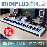 MIDIPLUS X8 X6 MIDI 88 keyboard keys 61 professional audio music composer arranger keyboard controller