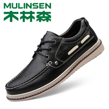 Mulinsen Men's Shoes 2019 New Korean Edition Lace, Leisure Breathable Leather Shoes