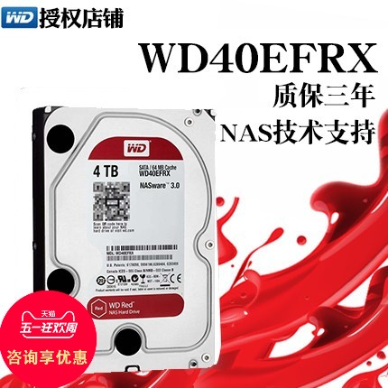 WD/Western Data WD40EFRX Western Red Disk Nas Hard Disk 4T Desktop Machine Hard Disk 4tb