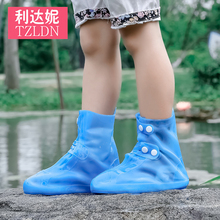 Waterproof shoes, rainshoes, sleeves, outdoor skid-proof, thicker, wear-resistant, portable and fashionable rainshoes for boys in summer