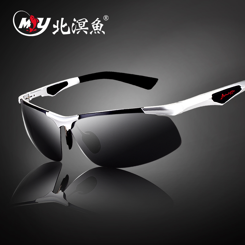 Northern carp fishing glasses Lu Ya fishing to see drifting outdoor outdoor increased clear polarizer HD anti-glare fishing mirror