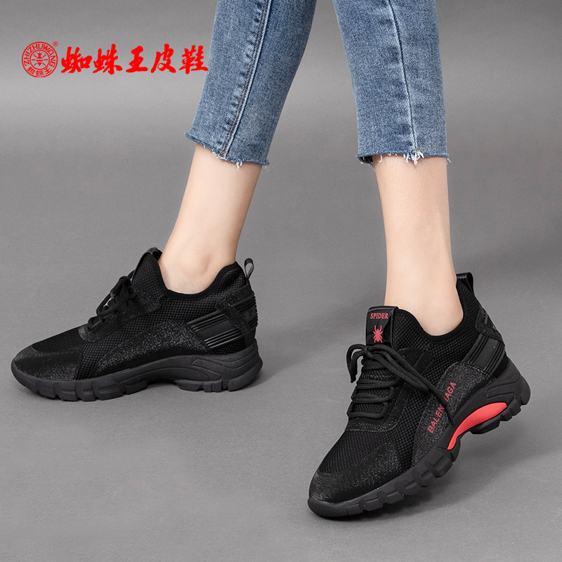 Spider King Shoes Leisure Shoes Fall 2018 New Sports Shoes Breathing Fashion Comfortable Running Shoes