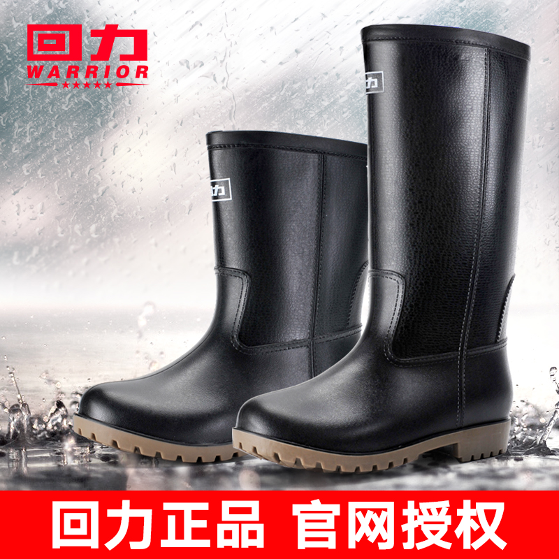 Men's Slip-proof and Waterproof Medium-cylinder Water Shoe Wear-resistant Rain Shoe Men's Lobao High-cylinder Water Shoe Rubber Shoe