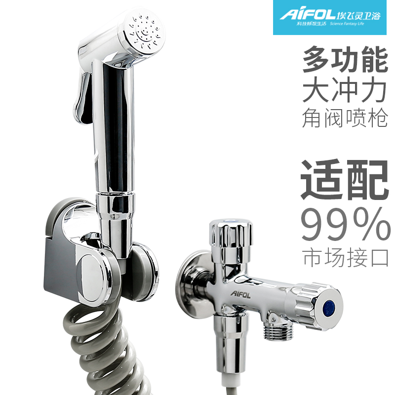 Effiring toilet washer cleaning companion toilet spray gun flushing sprinkler set faucet
