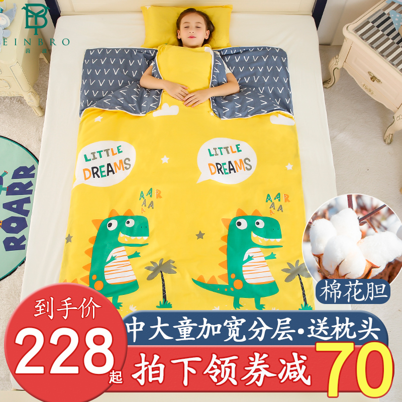 Children's sleeping bag spring and autumn and winter thin pure cotton middle and big children's kick proof quilt