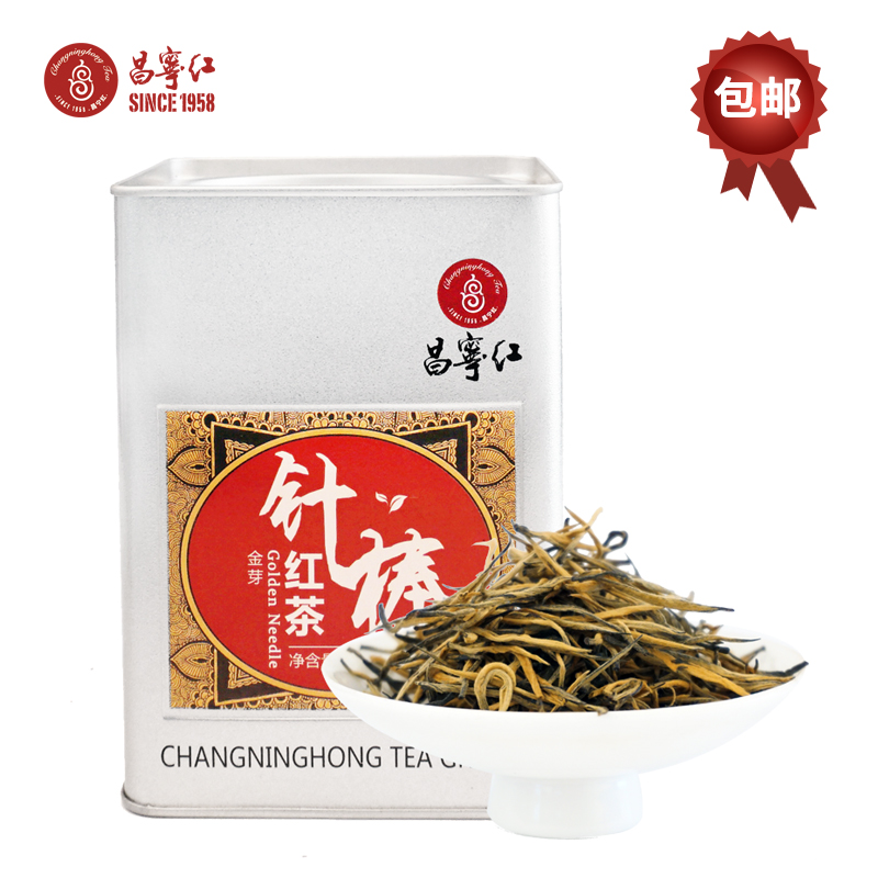 [The goods stop production and no stock]Yunnan Black Tea Super-grade Yunnan Golden Needle Tea Fengqing Large Leaf Seed Canned Honey Fragrance Yunnan Black Tea Changning Red Needle Bar 125g