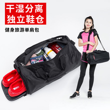 Sports bag male fitness bag dry and wet separation training bag luggage bag handbag female bag tide waterproof backpack travel bag