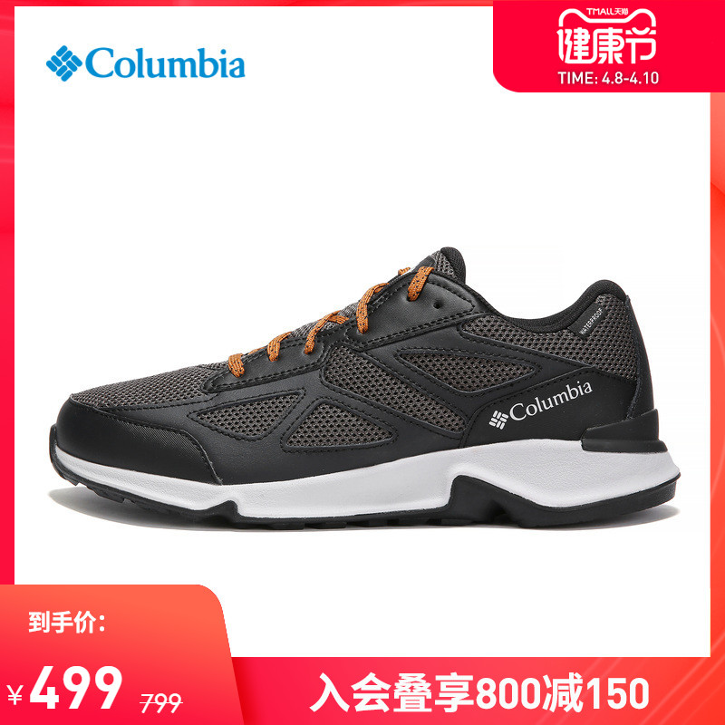 Columbia Columbia Outdoor 21 Spring Summer New Mens Breathable Waterproof Walking Shoes BM0176