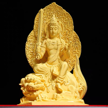 For many years Manjushri Bodhisattva has been blessed with deep Fuyuan Fuhui double increase Kaifeng Qizhi successful academic achievements and pledged Buddha statues