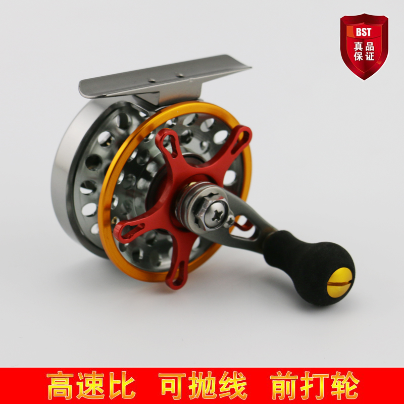 High-speed than all-metal fishing wheel smooth micro-lead wheel mast wheel front wheel reel fishing line wheel valve wheel ice fishing