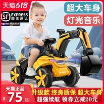 Childrens excavator toy car can sit electric remote control large engineering car boy toy baby excavator