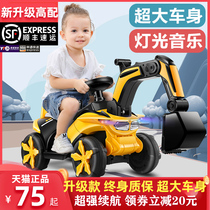 Children excavator toy car can sit man electric remote control large engineering car boy toy baby excavator
