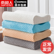 Antarctic people pillow memory cotton slow rebound pillow home student single double cervical memory pillow a pair of 2