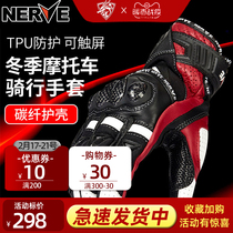 NERVE motorcycle spring and summer leather gloves carbon fiber shell touch screen motorcycle racing waterproof riding four seasons male