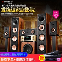Denmark's Shengmingmen No. 3 5.1 Home Theater Audio 4K HD 3D Fever Living Room Ground Soundbox Set