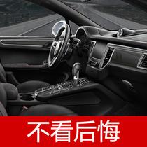 Porsche macan Real Carbon Fiber дверная панель центральная консоль модификация Carbon Fiber Accessories Decor 14-2020