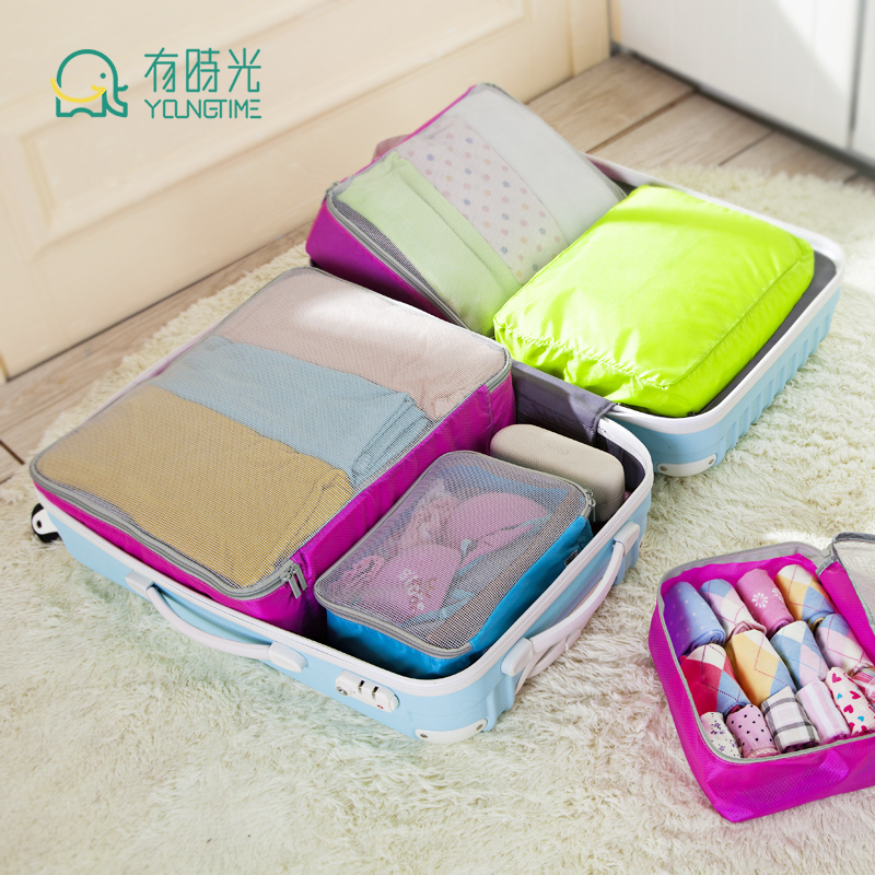 [Uniform price of 9.9 yuan] travel travel supplies clothing storage bag travel foldable underwear finishing package