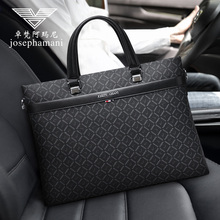 Zhuofen Armani men's handbag leather business leisure bag one shoulder messenger bag computer bag male