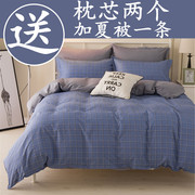 Simple cotton bedding set of four cotton three piece 1.5/1.8/2.0m sheets double quilt cover sheets
