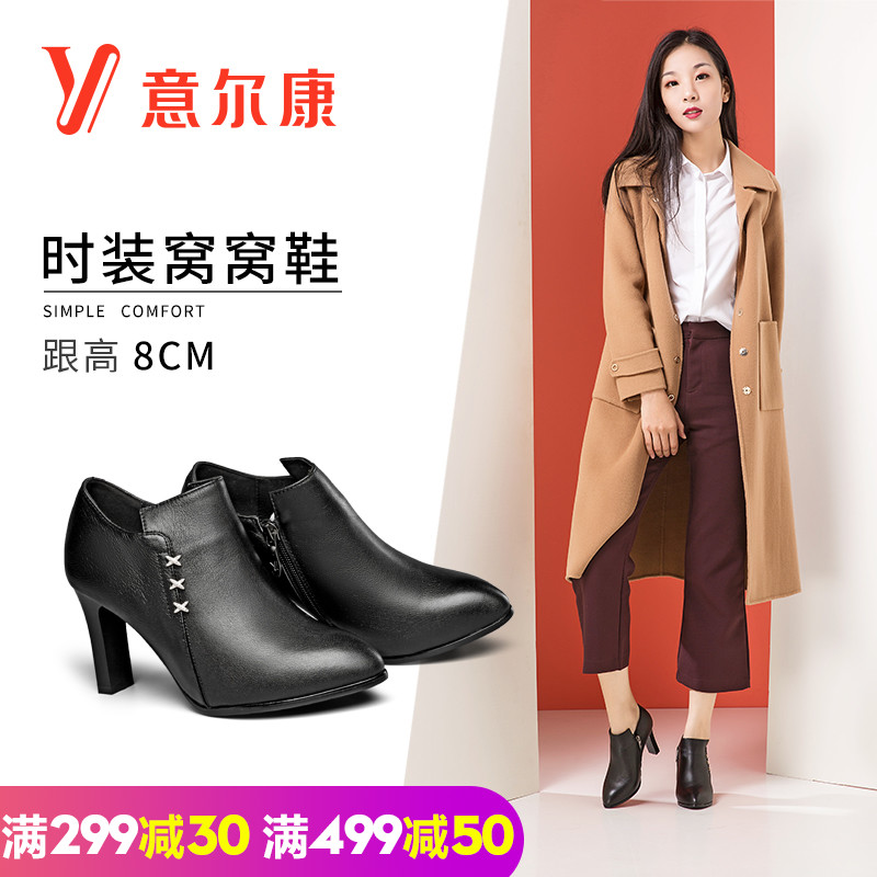 Yierkang women's shoes 2018 autumn new real leather deep mouth single shoes women's fashion rhinestone pointed thick with high heels