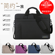 Apple DELL ASUS 13/14/15/15.6/17.3 inch Laptop computer single men and women shockproof shoulder bag