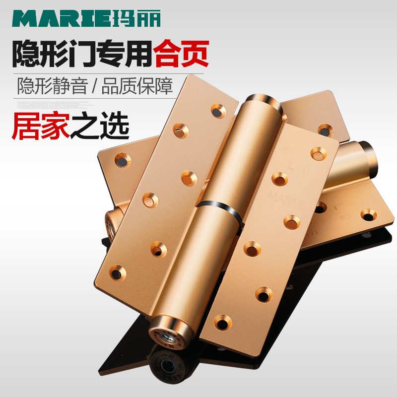 Mary background wall invisible door hinge hydraulic spring hinge dark door buffer closed 1 piece automatically