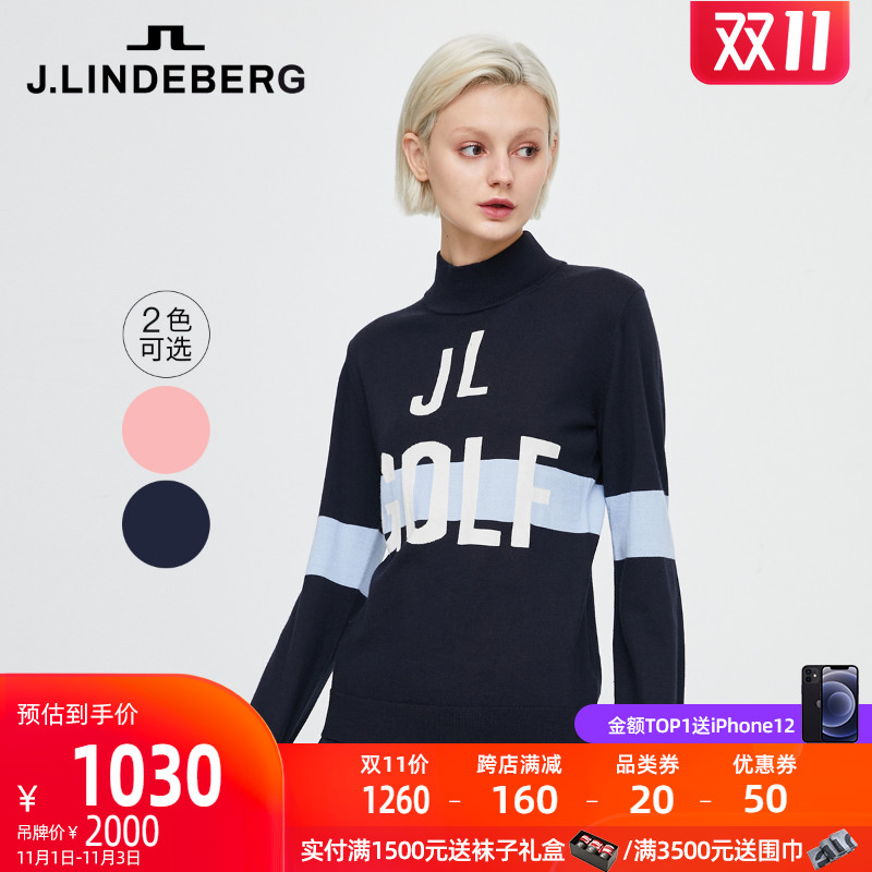 (Double 11) J.LINDEBERG Gold Lindberghs new golf semi-high-necked knit sweater sweater girl