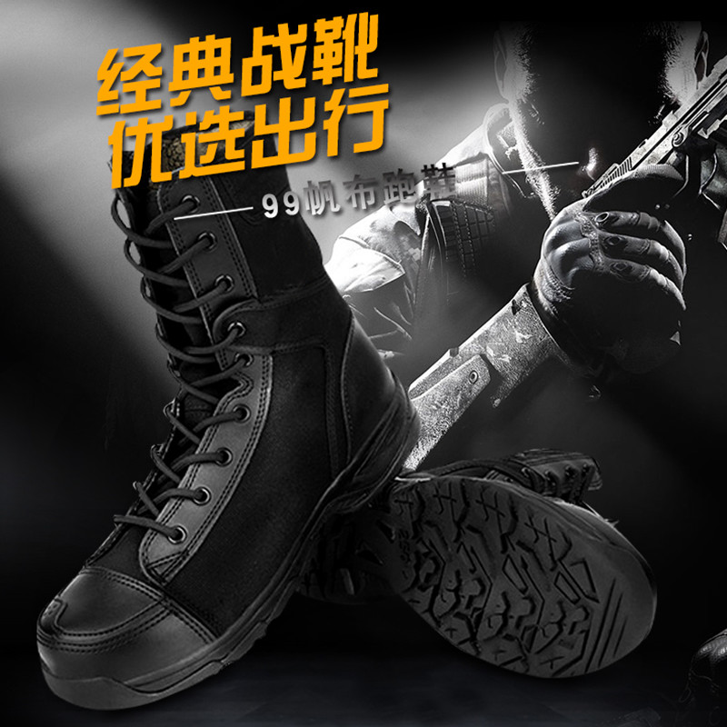 Fire blue blade spring and summer 99 canvas combat boots men's training shoes military boots hiking boots SFB training breathable land boots