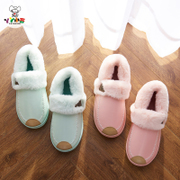 Yaya small passenger cotton slippers female winter bag with indoor warm waterproof anti-skid thick soled leather slippers lovers