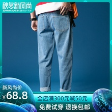 Summer Thin Pants Men's Korean Chao Brand Broken Wide Legs Nine-cent Jeans Men's Loose Straight Cylinder Drop Feeling Daddy Pants