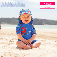 Jojomamanbebe boys and girls conjoined children swimsuit, sun drying, cute baby swimsuit, neutral mail.