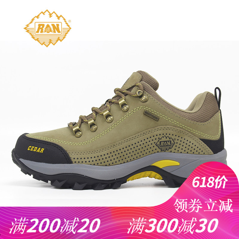 RAN Cedar hiking shoes 319 men and women couple models waterproof breathable shock absorption skid wear low outdoor hiking shoes