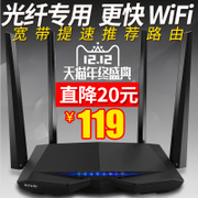 Tengda 1200M wireless router WiFi 5G dual band Gigabit high speed stable household wall Wang fiber AC6