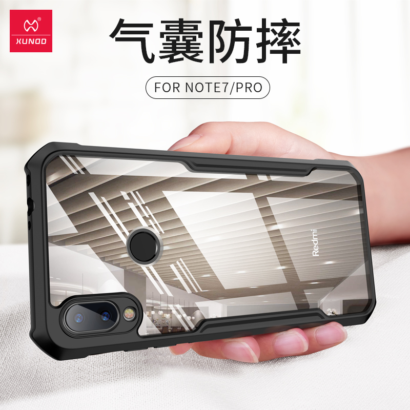 Red Rice Note 7 mobile phone shell k20pro millet note 7pro protective sleeve K20 silica gel airbag anti-fall full package redminote 7 liquid transparent redmi glass camera lens