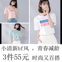 ulzzang short-sleeved t-shirt female 2018 Summer Korean version of the new wild half-sleeved white student loose ins blouse